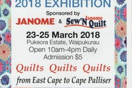 Wine Country Quilts Exhibition.