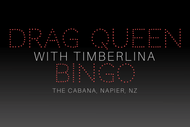 Drag Queen Bingo With Timberlina.