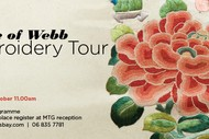 House of Webb Embroidery Tour.