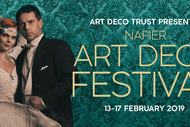 Madness In the Mall - Art Deco Clothing Market - ADF19.