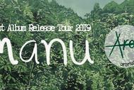 Aro - Manu Album Release Tour.