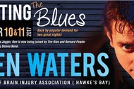 Ben Waters and Friends - Lifting the Blues.