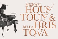 CMNZ Presents: Michael Houstoun & Bella Hristova.