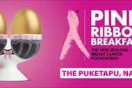 Pink Ribbon Breakfast.