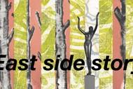 East Side Story.