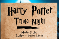 Harry Potter Trivia Night.