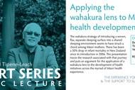 Expert Series - Public Lecture.
